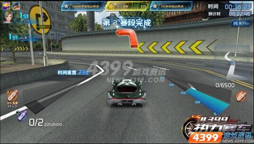 赛车小游戏4399_激情狂飙 4399热力赛车赛场竞速大暴走_游戏新闻_4399