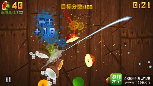全新玩法来临《水果忍者》中忍考试震撼开启