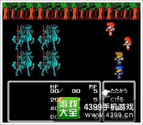 地下城堡最终幻想2