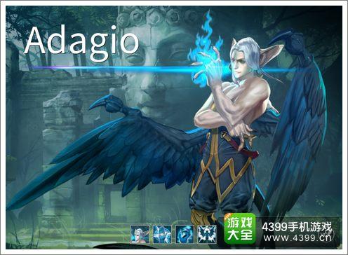 虚无荣耀防御者Adagio