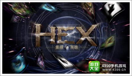 集换英雄HEX激活码获得方法