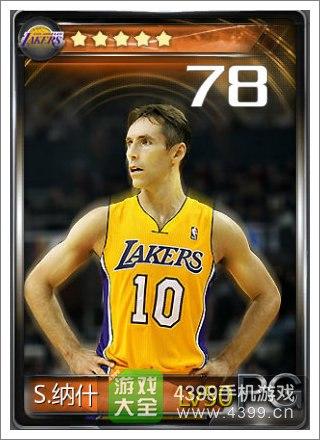 NBA梦之队纳什