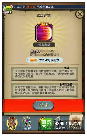 东方彩票注册 11