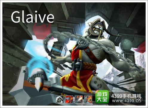 虚无荣耀战士Glaive