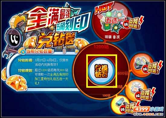 新浪对话杨元庆:越来越扛得住被黑 将重建手机市场