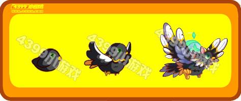奥比岛暗影神鹰进化图鉴及获得方式