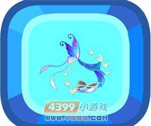 奥比岛轻纱蝶舞坐骑图鉴及获得方式