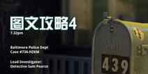 踪迹谋杀之谜案件二攻略4 the trace murder mystery game4
