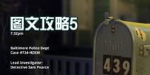 踪迹谋杀之谜案件二攻略5 the trace murder mystery game5