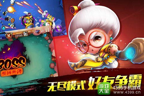 宫爆老奶奶2公测 4月2日开启弹幕冒险