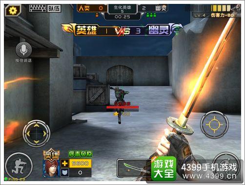 全民枪战2(枪友嘉年华)生化英雄攻略