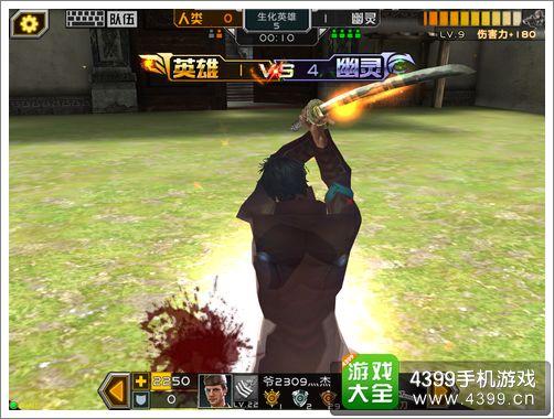 全民枪战2(枪友嘉年华)生化英雄