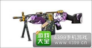 全民枪战2(枪友嘉年华)幽魂M249守墓人