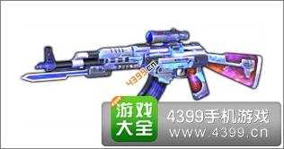 全民枪战2(枪友嘉年华)钛金AK47原罪