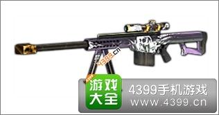 全民枪战2(枪友嘉年华)幽魂M82A1黑死病