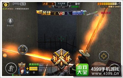 全民枪战2(枪友嘉年华)生化英攻略
