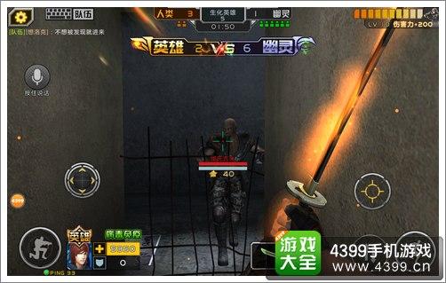 全民枪战2(枪友嘉年华)生化英雄技巧