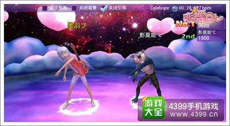 《恋舞OL》变身跳舞好逗