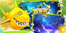 《捕鱼达人3》全新版本今日上线 萌鱼带你游海底