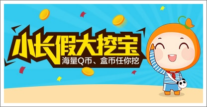 澳门新匍京娱乐app 1