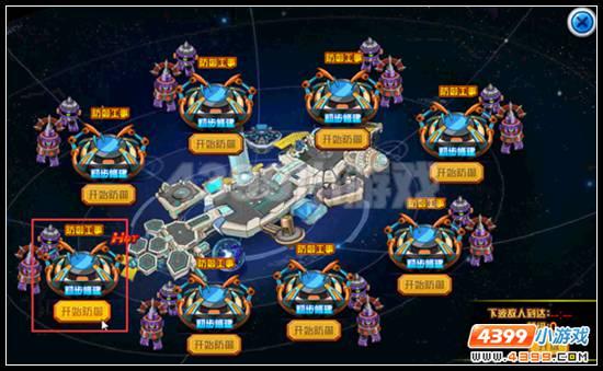 保卫太空站得赛尔号精灵Z