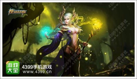 《龙骑战歌》超炫人物壁纸下载 性感刺客