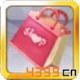 天天风之旅粉红手提包