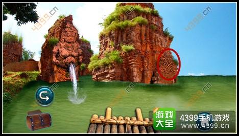 失落的喷泉攻略