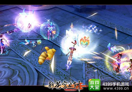 《新苍穹之剑》炼狱篇4月8日上线 玩法曝光