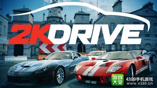 2K飚车IOS版下载