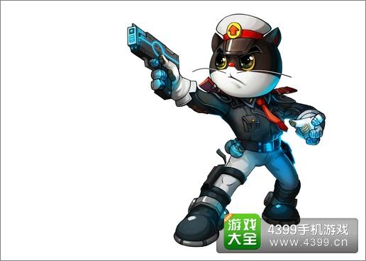 黑猫警长2手游武器