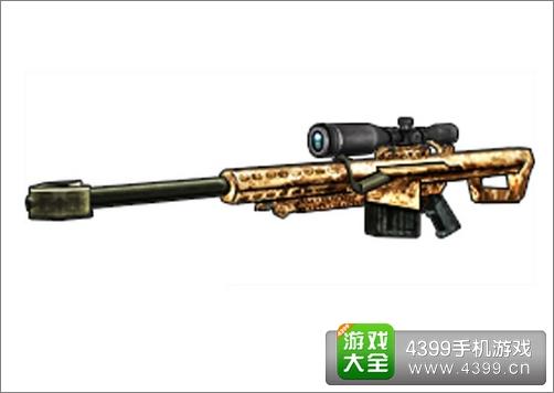 全民枪战2(枪友嘉年华)幽魂M82A1