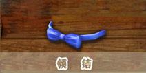 饥饿的鲨鱼进化蓝色领结有什么用 蓝色领结图鉴