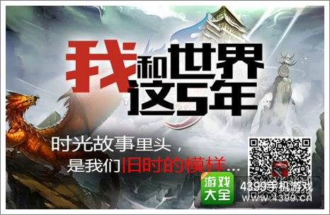 世界2风暴帝国苹果版