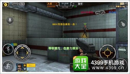 全民枪战2(枪友嘉年华)封锁地铁