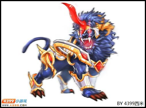 赤瞳之刃坐骑金甲狂狮