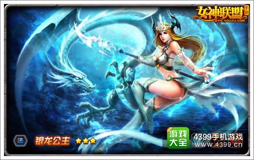 女神联盟版本更新