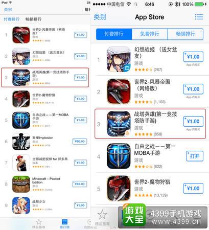 betway官网推荐 6