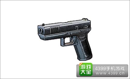 全民枪战2(枪友嘉年华)金币套装推荐
