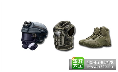 全民枪战2(枪友嘉年华)套装推荐