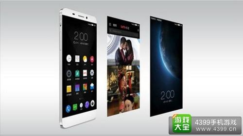 全部无边框设计!乐视手机三款产品正式发布