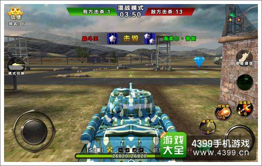 3D坦克争霸IS战斗指南