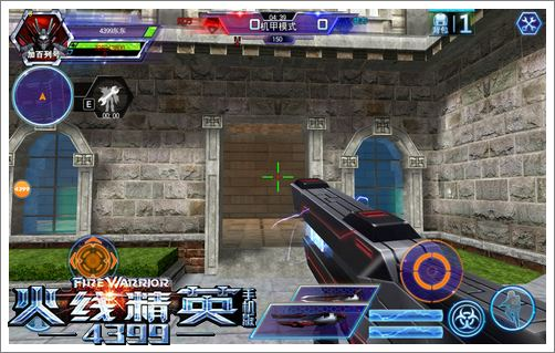 火线精英手机版机甲对战模式技巧