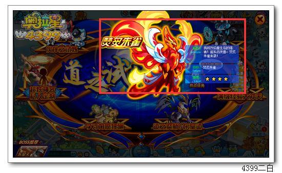 """宝塔"""" 方式二:从活动图标里进入 登陆进入游戏就能看到游戏正上方右边"""
