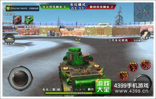 3D坦克争霸玩法技巧