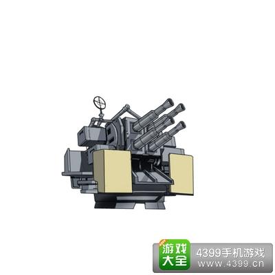 战舰少女E国四联40毫米砰砰炮