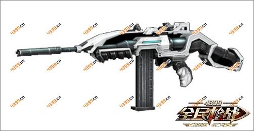 全民枪战2(枪友嘉年华)神圣骑士