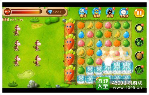 金沙娱乐9159.com 12