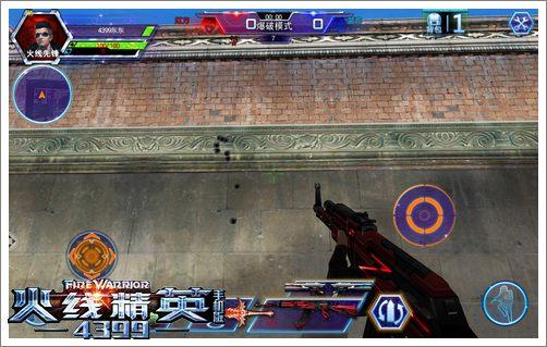 火线精英手机版AK47嗜血怎么用