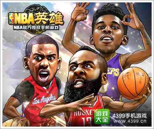 NBA英雄手游礼包